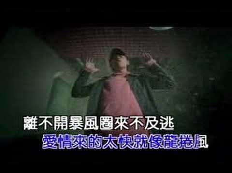 Cyclone wind (Long Juan Feng) 龙卷风  Jay Chou Jie Lun (周杰伦)