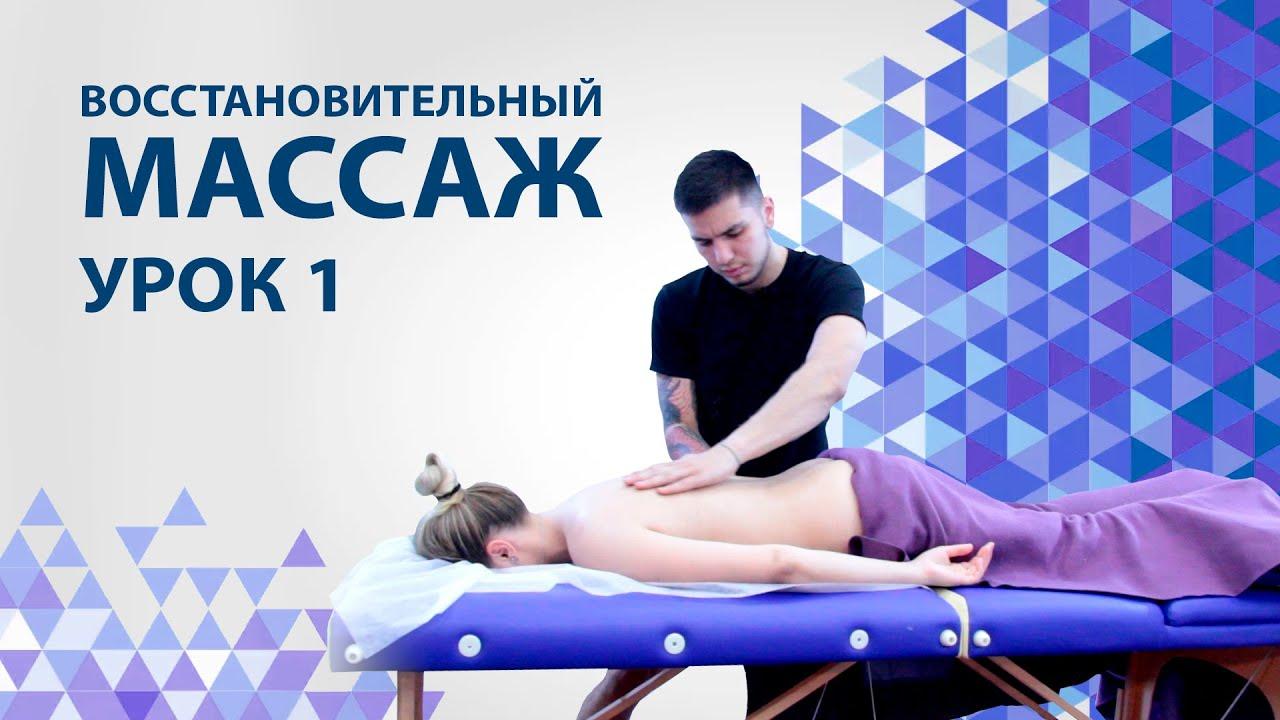 Уроки массажа массажером gently массажер