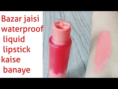 diy-waterproof-matte-liquid-lipstick-|-diwali-special-liquid-lipstick-|
