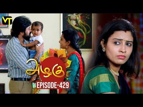 Azhagu Tamil Serial latest Full Episode 429 Telecasted on 18 April 2019 in Sun TV. Azhagu Serial ft. Revathy, Thalaivasal Vijay, Shruthi Raj and Aishwarya in the lead roles. Azhagu serail Produced by Vision Time, Directed by Sundareshwarar, Dialogues by Jagan. Subscribe Here for All Vision Time Serials - http://bit.ly/SubscribeVT  Azhagu serial deals with the love between a husband (Thalaivasal Vijay) and wife (Revathi), even though they have been married for decades, and have successful and very strong individual personas.  Click here to watch:  Azhagu Full Episode 428 https://youtu.be/UOjS88CGydY  Azhagu Full Episode 427 https://youtu.be/KTcVkOJiGq4  Azhagu Full Episode 426 https://youtu.be/wreRzOSEjyw  Azhagu Full Episode 425 -https://youtu.be/tq7yrYwgc3w  Azhagu Full Episode 424 - https://youtu.be/vrmuFUXQgTE  Azhagu Full Episode 423 - https://youtu.be/d-sD5ScYmWQ  Azhagu Full Episode 422 https://youtu.be/uNANf-p4MLA  Azhagu Full Episode 421 https://youtu.be/rjEDTZ8shVE  Azhagu Full Episode 420 -https://youtu.be/Zuxl53qQX6k  Azhagu Full Episode 419 -https://youtu.be/ohV4p11bIiU    For More Updates:- Like us on - https://www.facebook.com/visiontimeindia Subscribe - http://bit.ly/SubscribeVT