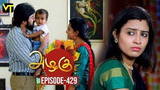 Azhagu - Tamil Serial | அழகு | Episode 429 | Sun TV Serials | 18 April 2019 | Revathy | VisionTime