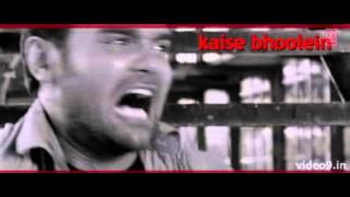 Bheege Naina (Promo) - [HQ] [Webmusic.IN].mp4