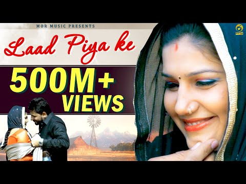Mor Music || Laad Piya Ke || Pardeep Boora & Sapna || Raju Punjabi & Sushila || New Song 2016
