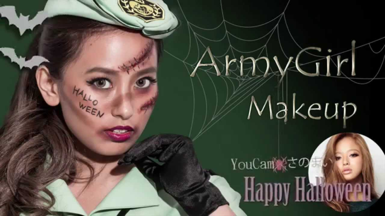 YouCam Makeup] HOW TO: Army Girl \