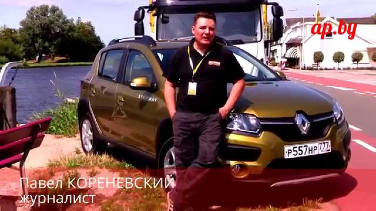 Разборка двери Dacia (Renault) Logan - YouTube