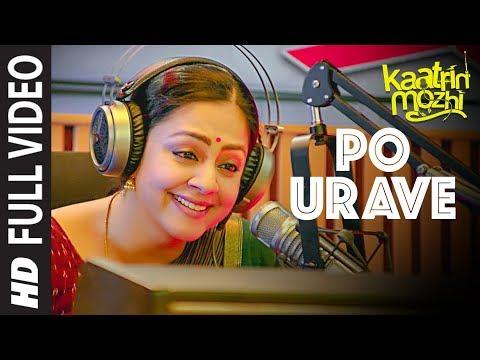Po Urave Full Video Song | Kaatrin Mozhi | Jyotika | A H Kaashif | Madhan Karky | Radhamohan