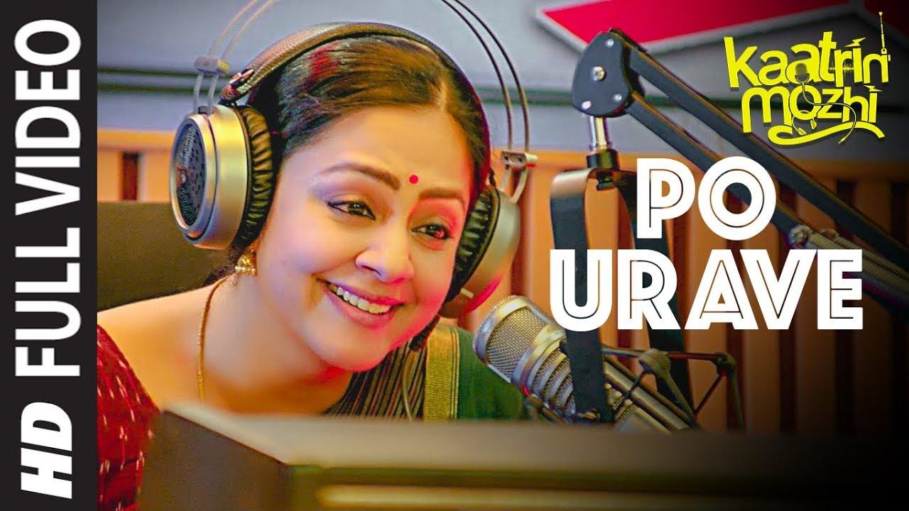 Download Po Urave Full Video Song   Kaatrin Mozhi   Jyotika   A H Kaashif   Madhan Karky   Radhamohan
