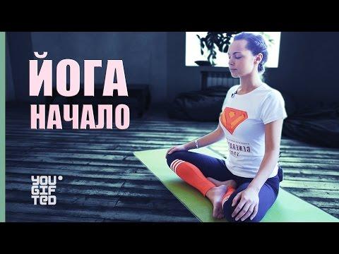Гипноз для похудения - от А до Я + видео для самогипноза