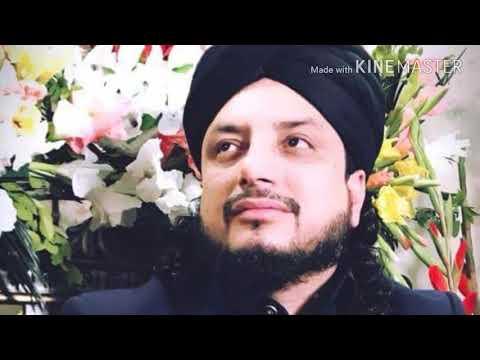 YA GHOUS Pak Ajj Karam Karo  I Haq Khatteb Hussain Ali Badshah Sarkar I
