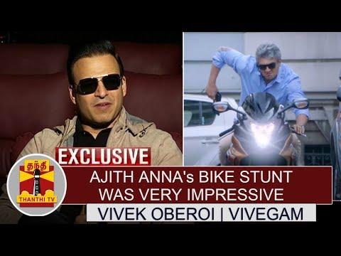 EXCLUSIVE | Ajith Anna's bike stunt was very Impressive - Vivek Oberoi | Vivegam | Thanthi TV