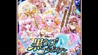 01879-shironeko_project_thumbnail