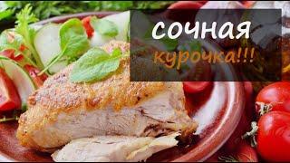 Как пожарить курицу на сковороде ❤ Рецепт сочной и вкусной курочки с золотистой корочкой
