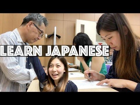 Free Japanese Language Classes + Learning Japanese Advice - internationallyME   日本語教室・国際交流