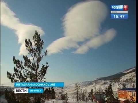 Необычные вращающиеся на месте облака снял на видео иркутский фотограф