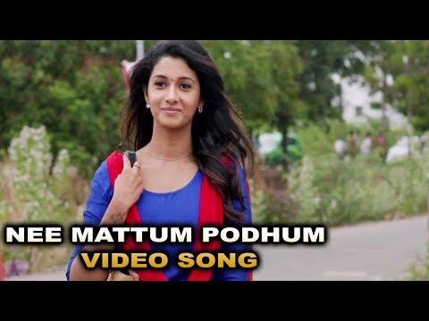 Meyaadha Maan | Nee Mattum Podhum Video Song | Vaibhav, Priya, Indhuja | Pradeep Kumar