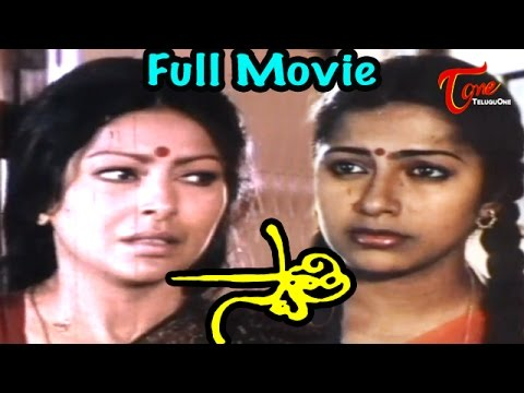 Swati Telugu Full Movie | Suhasini, Bhanu Chander, Sharada