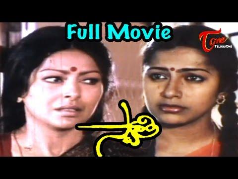 Swati Telugu Movie | Suhasini | Bhanu Chander | Sharada | TeluguOne