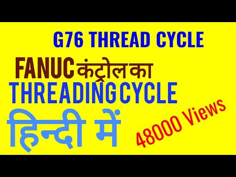 FANUC Threading Cycle || CNC Hiren Dharaiya