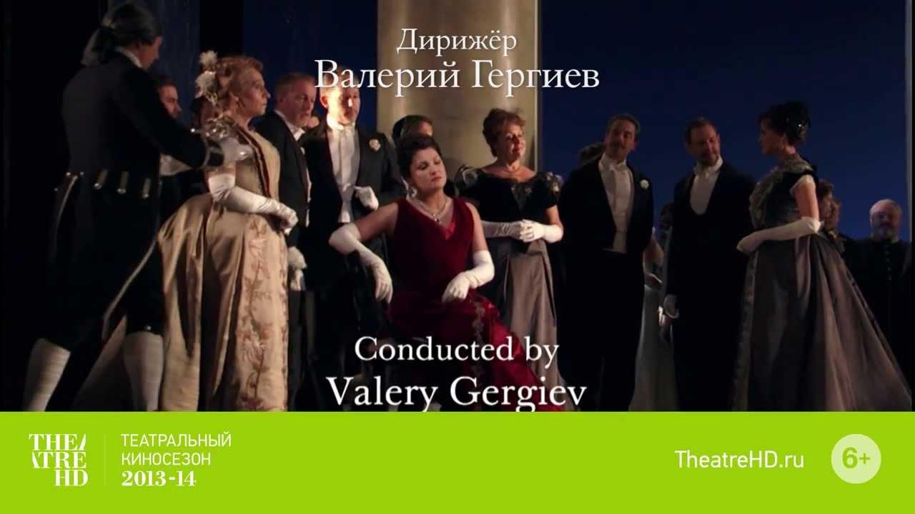 какой жанр у оперы евгений онегин