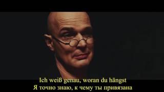 Смотреть клип Tanzwut - Schreib Es Mit Blut