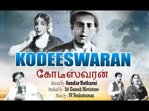 Kodeeswaran - Tamil Full Movie HD | 1955 | Sivaji Ganesan | Padmini | S Balachander | SV Venkatraman