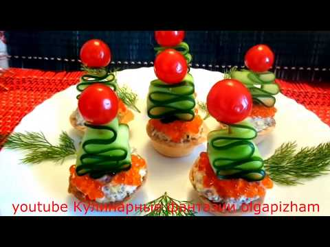 Нежнейший Салат из Печени Трески, Очень РЕКОМЕНДУЮ | Salad Recipe| Ольга Матвейиз YouTube · Длительность: 6 мин58 с