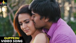 Rye Rye Songs   Guppedu Gundela Video Song   Srinivas, Aksha   Sri Balaji Video