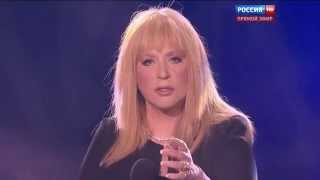 Алла Пугачева-Святая ложь(Новая Волна-2015 в Сочи.День 3-й.)