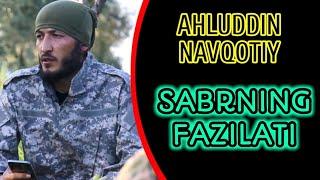 sabrning-fazilati-ahluddin-navqotiy