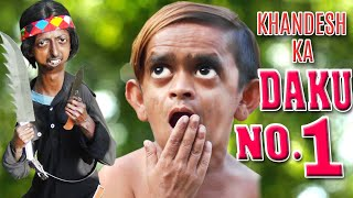 डाकू नंबर-१ Khandesh Ka Daku No.1  Indian Comedy Video  Shafeeq Chotu, Ramzan SRK