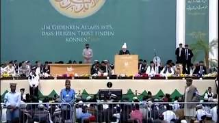 Bengali Friday Sermon 01-06-2012 - Islam Ahmadiyya