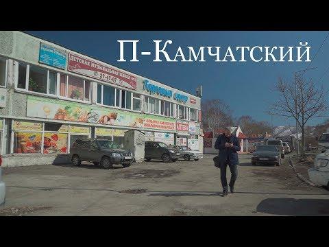 Камчатка   Петропавловск-Камчатский   Горизонт
