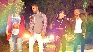Solomon Kassa ft. Jacob & AP - Eskis Enibel | እስክስ እንበል - New Ethiopian Music 2018 (Official Video)