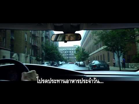 หนังตัวอย่าง Deliver Us From Evil ล่าท้าอสูรนรก #  A (ซับไทย) Official