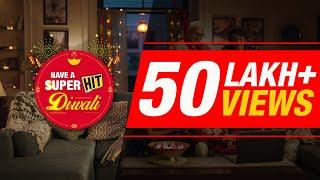 Super HIT Diwali |  सुपर हिट दिवाली