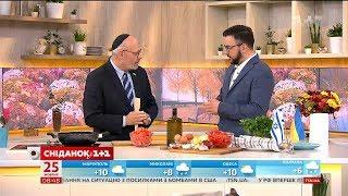 Надзвичайний та Повноважний посол Ізраїлю в Україні приготував шакшуку у студії Сніданку