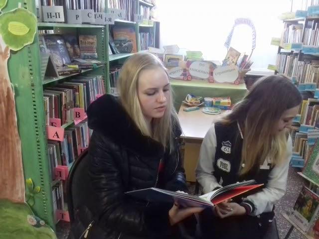 Изображение предпросмотра прочтения – КнязеваАлина читает произведение «Три медведя» (Русский фольклор )