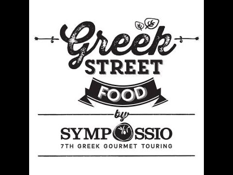 Sympossio 2016 Greek gourmet touring Aldemar