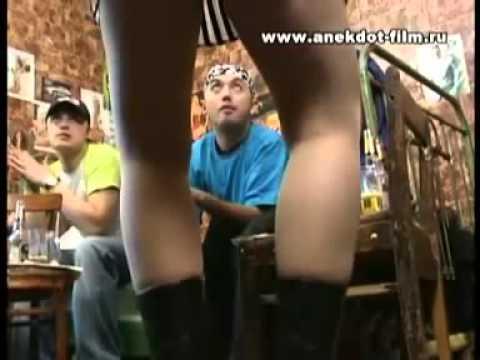 Анекдот про пьянство и кривые ноги, Самые смешные анекдоты