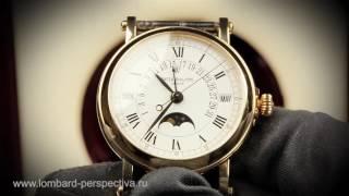 часы PATEK PHILIPPE  в ломбарде