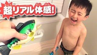 オモチャの魚が怖くて釣れない・・!?超リアル体験ブルブルフィッシングをやってみた! thumbnail