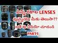 Different Types Of Lenses For Dslr Part1 In Telugu Different Types Of Lenses For Cameras Lenses mp3