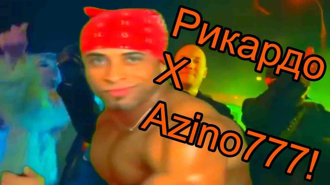 Когда поднял бабла на Azino777/Азино777