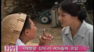 [news] kbs drama