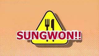 ProZD Working OP - SungWon (Won Won)