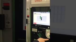 上野駅 中央改札口 寄物櫃教學