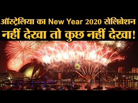 Happy New Year 2020 Celebration Begins In Australia| Fireworks At Sydney Harbor Bridge| Opera House