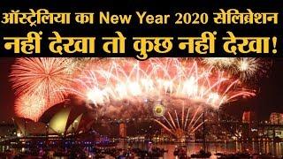 Happy New Year 2020 Celebration Begins in Australia Fireworks at Sydney Harbor Bridge Opera House