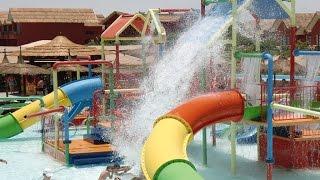 Отель в Хургаде для отдыха с детьми Jungle Aqua Park Hotel. Отель 5 звезд.(Великолепный отель в Хургаде для семейного отдыха, огромная территория, большой аквапарк на 22 горки, симпат..., 2014-09-22T13:19:08.000Z)
