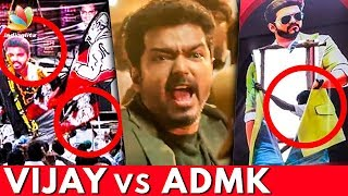 VIJAY vs ADMK Fight - Sarkar Shows Cancelled in Many Places | Hot Tamil Cinema News | Fans Protest